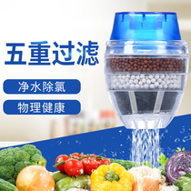 Faucet filter Mouth sleeve tap water Head kitchen Household filter water purification drinking water water saving general