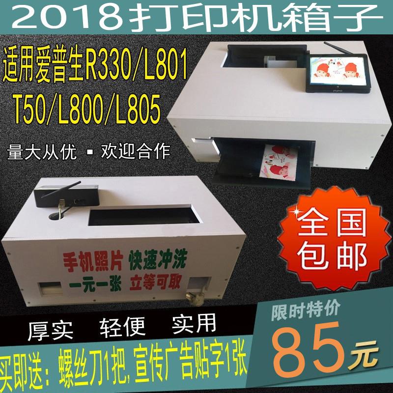 Фото мобильного телефона R330 / L800 / L801 / L805 / T50 синий Пылезащитный кожух для пылесоса WIFI