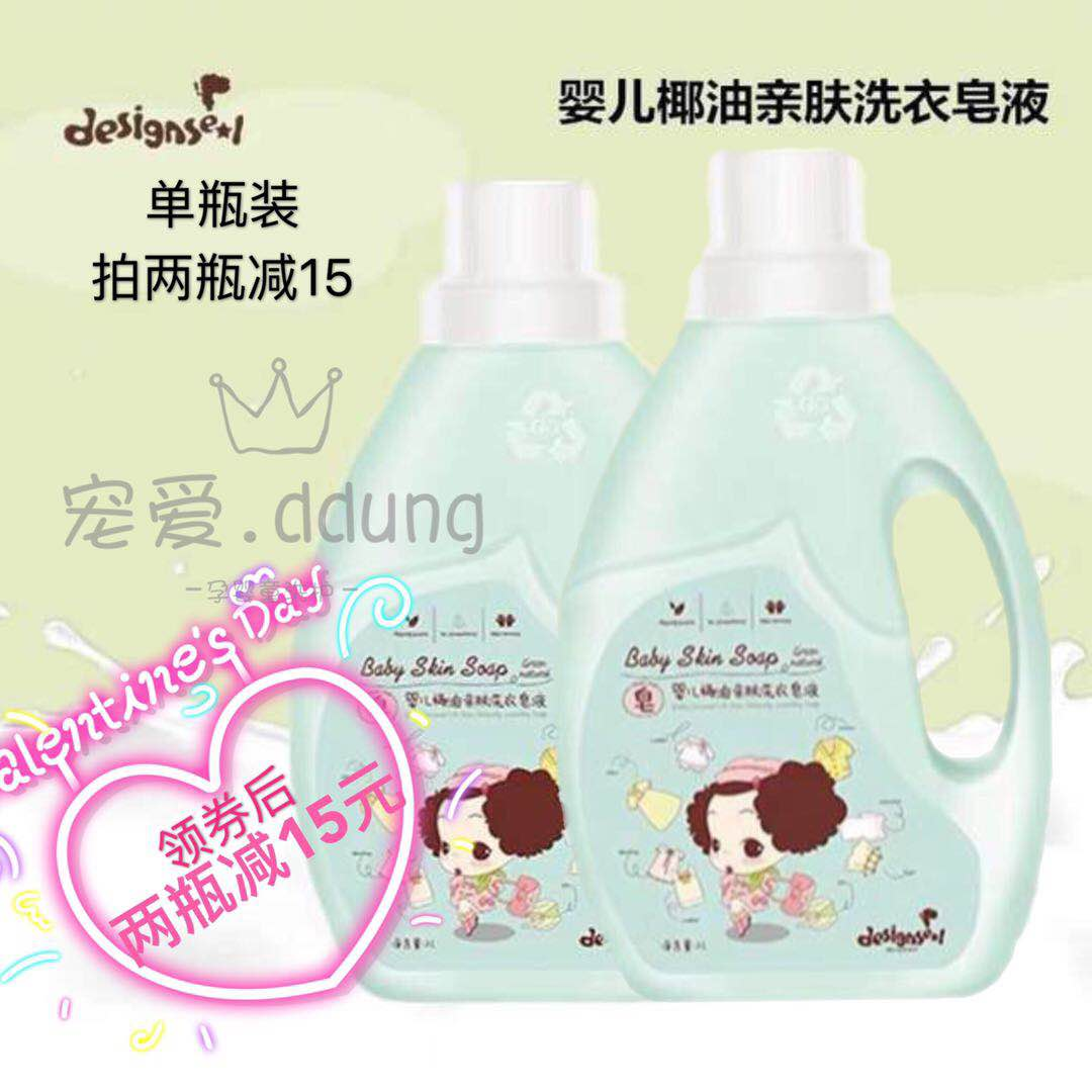 Детское мыло / Стиральный порошок Артикул 608066823555