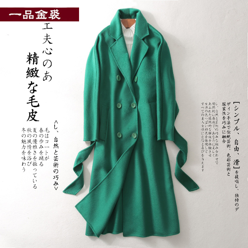 Water wave cashmere coat womens middle long 20200 new spring and autumn slim woollen Ni popular double faced woollen coat