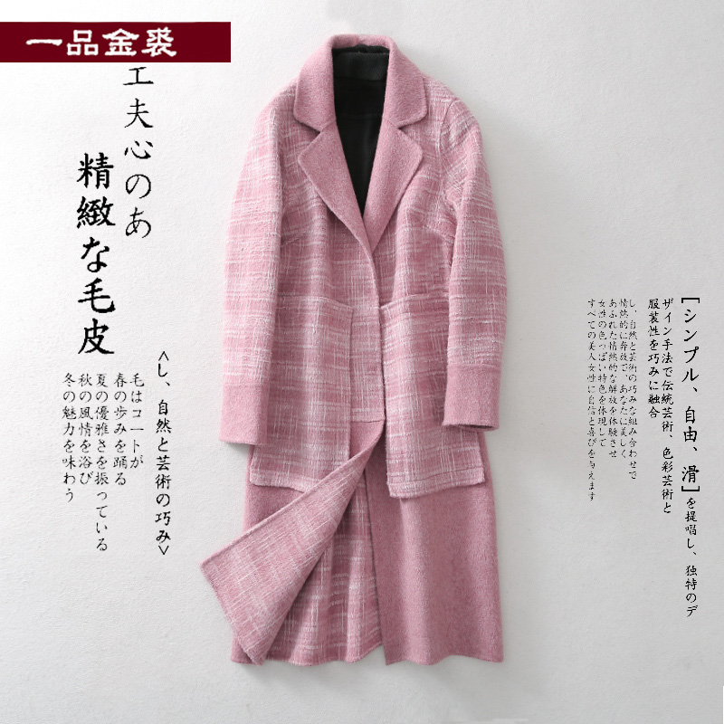 Double faced overcoat womens middle long 2020 new spring high-grade popular cashmere denim Plaid over the knee wool overcoat
