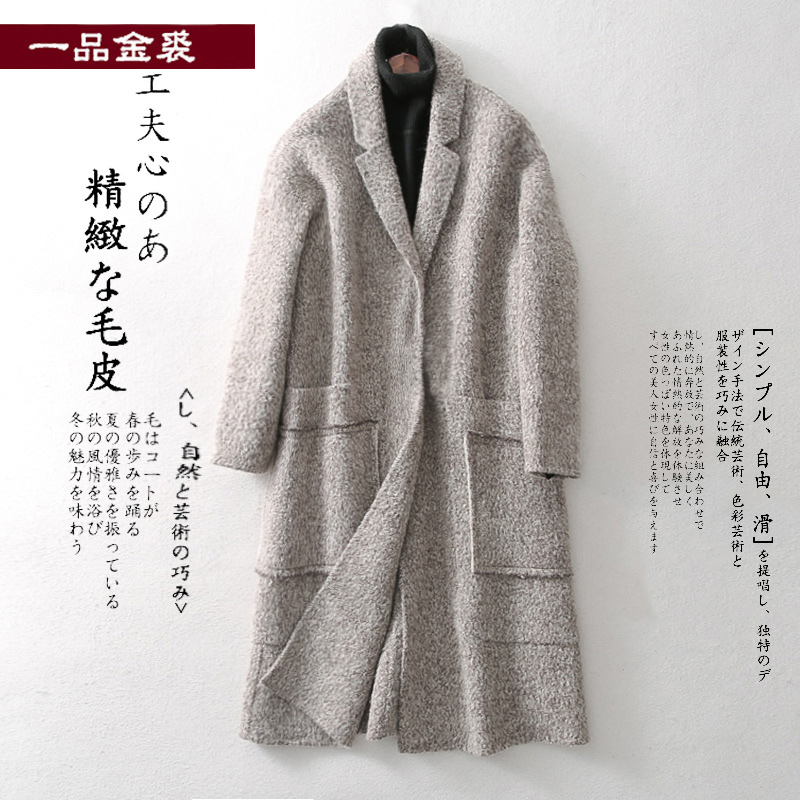 Woolen overcoat womens middle long 2020 new early spring loose large wool over knee popular double faced cashmere overcoat