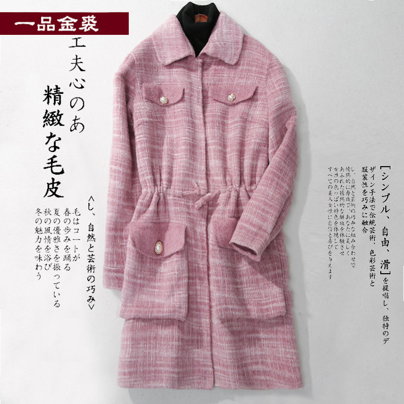 Double sided cashmere coat womens middle long 2020 spring season pearl small fragrance wool popular Plaid Wool Coat