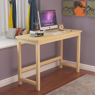 实木电脑桌书桌儿童家用松木桌简约现代桌子经济学生学习桌可定做