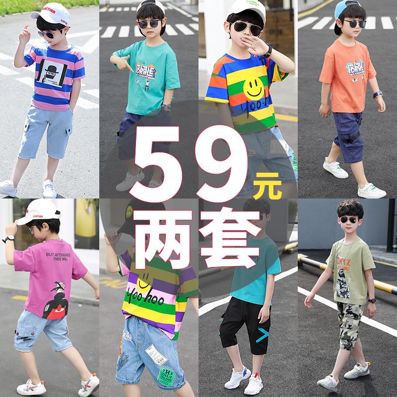 男童夏装套装2021年新款夏天中大儿童装韩版短袖夏季款洋气网红潮