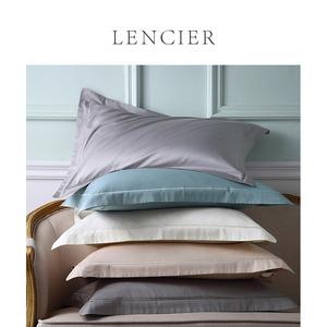 领10元券购买lencier兰叙一对纯棉60支北欧枕巾