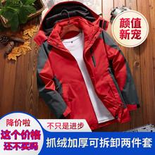 户外冲锋衣三合一男女潮牌可拆卸两件套秋冬季加厚抓绒登山服外套