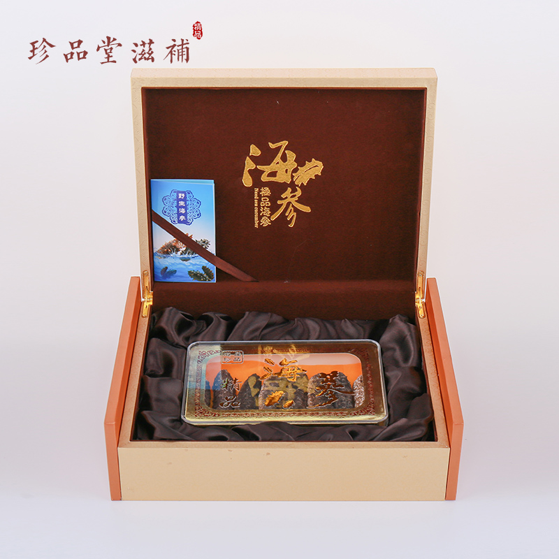 Treasure hall Italy imported sea cucumber and sea cucumber dry goods wild tonic gift box for fresh dried sea cucumber 250g