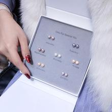 千凝网红爆款星期耳钉耳饰天然淡水珍珠S925纯银针礼盒装套装