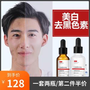 玻尿酸原液男士美容院专用去黄去暗沉护肤品去黑色素沉淀脸部全身