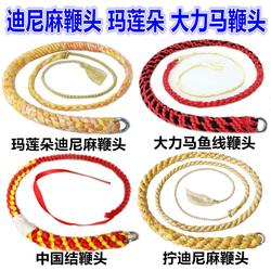 迪尼麻鞭头中国结鞭头麒麟鞭稍健身鞭响鞭甩鞭钢鞭手工拧鞭梢包邮