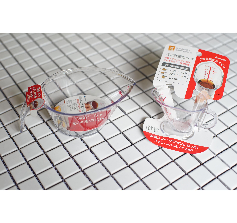 【现货】日本制厨房用耐高温塑料带刻度量杯量米勺烘焙计量用具
