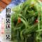 拍2袋送1袋 一泽 海藻沙拉 海草 即食 裙带菜  寿司料理 裙带丝