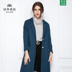 绒华贵族新品女装翻领长袖纽扣孔雀蓝纯色中长款大衣风衣外套