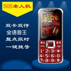 Мобильный телефон Bifer BF299
