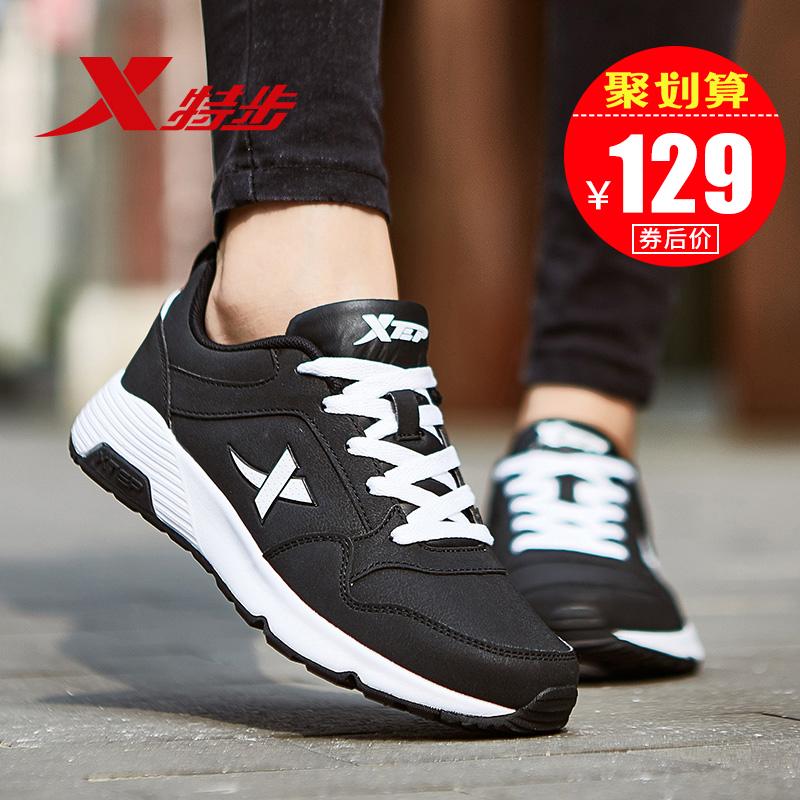 特步女鞋跑步鞋2018秋季新款韩版运动鞋女学生休闲鞋复古跑鞋冬季