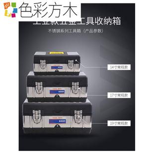 瘋搶限量 工具箱手提式大號塑料五金電工箱家用多功能維修工具收