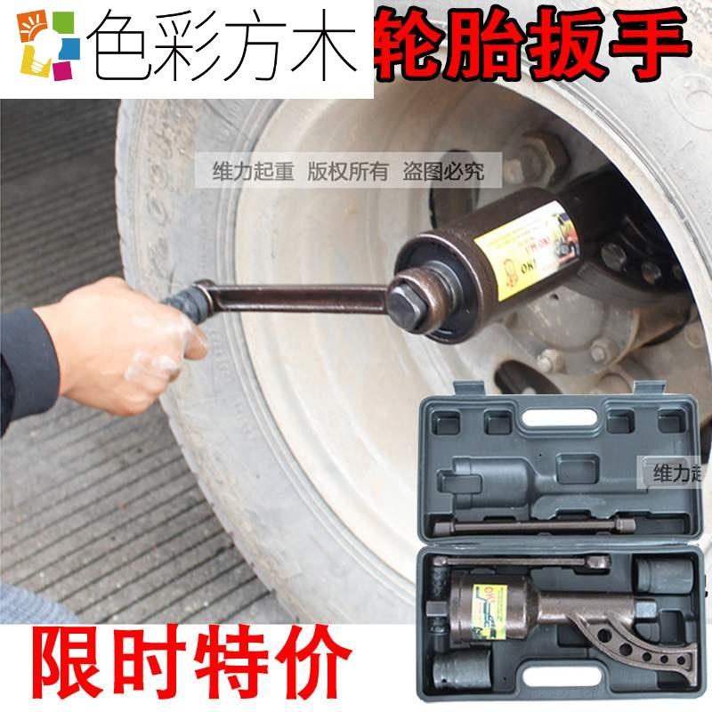 限量热卖 货车轮胎扳手重型减速套筒螺丝手动风炮增力拆卸汽车换,可领取5元天猫优惠券
