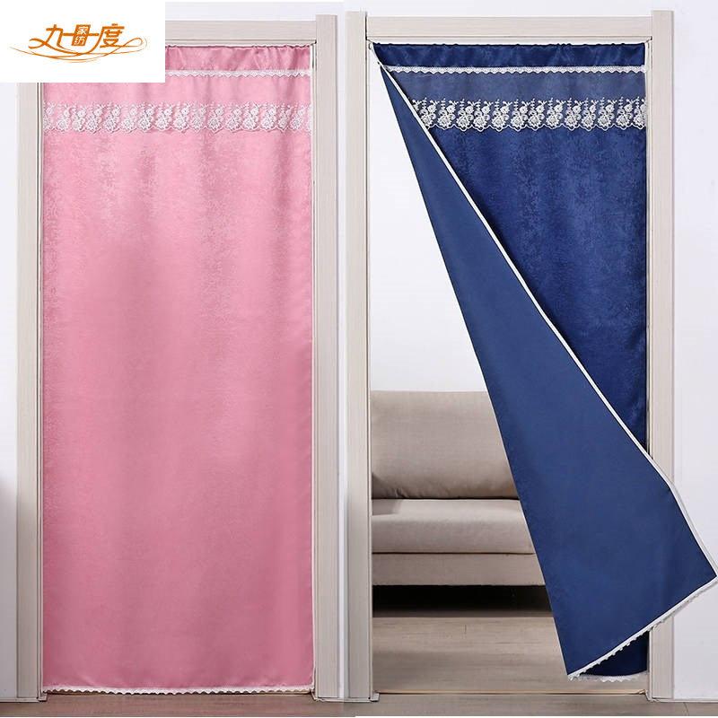 帘子卧室分割房间布艺装饰家用门帘12月01日最新优惠