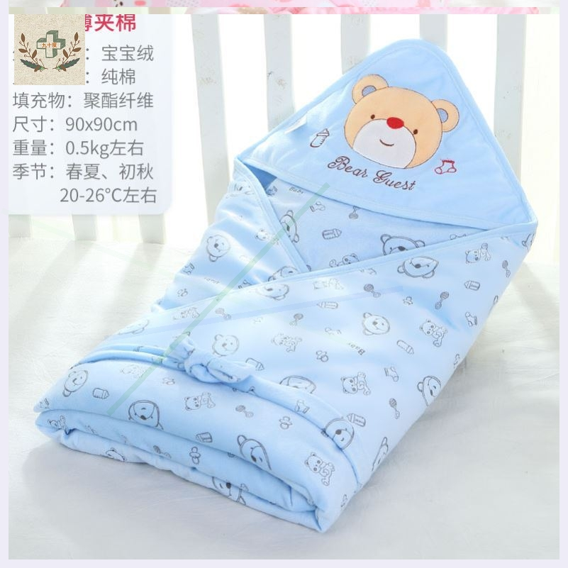 Newborn small bag was pure cotton spring and autumn thick baby supplies baby holding blankets newborn baby hug was thin