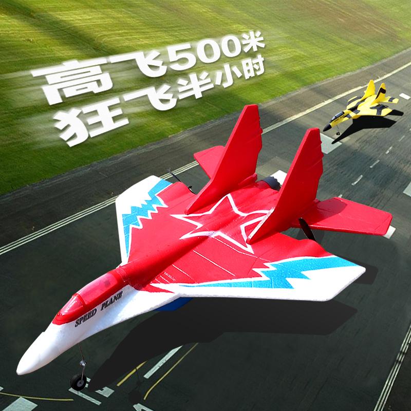 超大�o人�C�b控�w�C航拍�鸲�C航模固定翼滑翔�C�和�玩具模型�w�C
