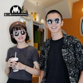 张三疯猫式小墨镜 新潮款时尚太阳镜 个性猫耳圆框 防紫外线眼镜图片