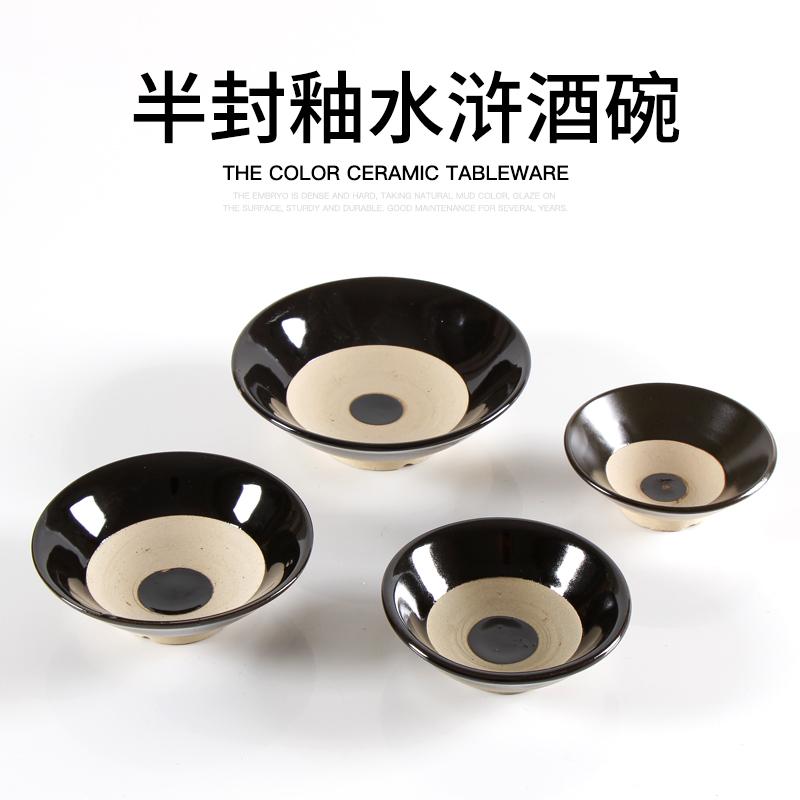 仿古酒碗老式土碗古代水浒传摔酒碗粗陶扣肉碗蒸碗家用小酒碗中式11元
