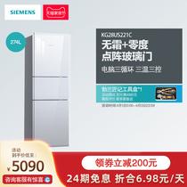 对开门双开门风冷无霜变频家用大容量双门冰箱576WDPUBCD海尔