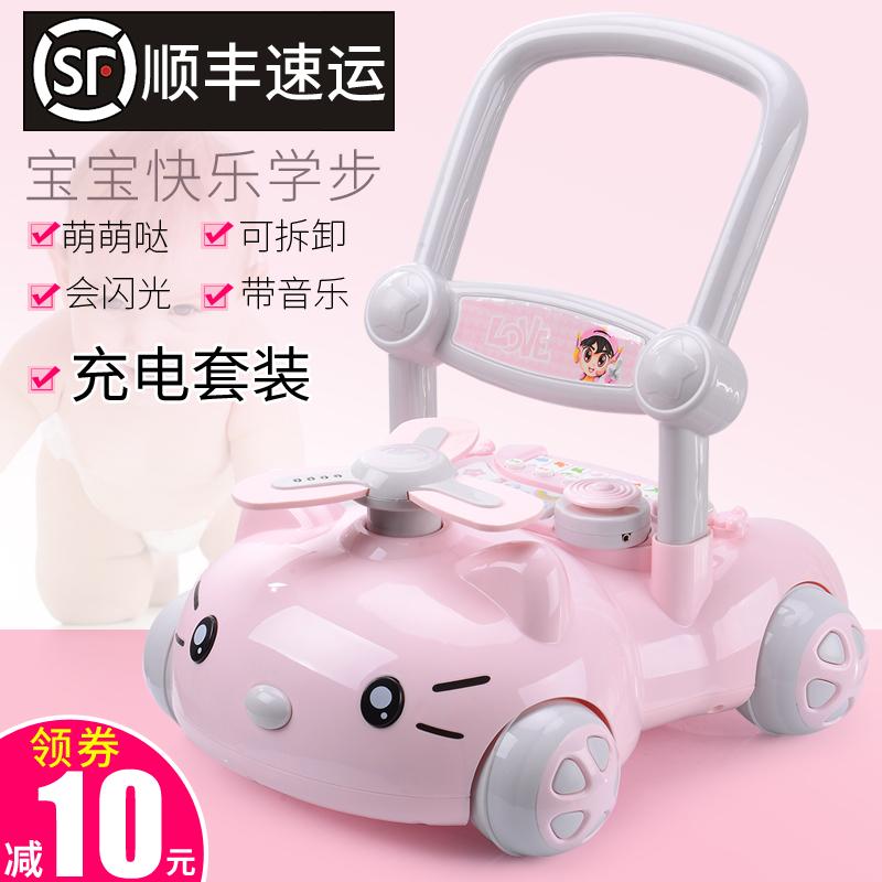宝宝学步车手推车防侧翻婴儿学走路助步6-18个月学步车手推玩具车