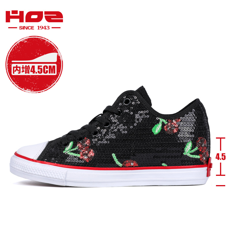 Hoz high rise womens shoes in the back street, shiny Beaded cloth low top printing student casual shoes Korean version of fashionable board shoes