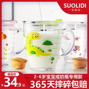 儿童牛奶杯带刻度喝奶杯防摔耐高温早餐吸管杯泡冲奶粉专用玻璃杯