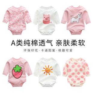 秋季女宝宝0长袖三角哈衣1包屁衣3个月婴儿衣服6新生儿连体衣秋装