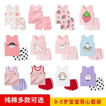 夏季儿童吊带女宝宝背心短裤套装男婴儿夏装幼儿纯棉小童两件套
