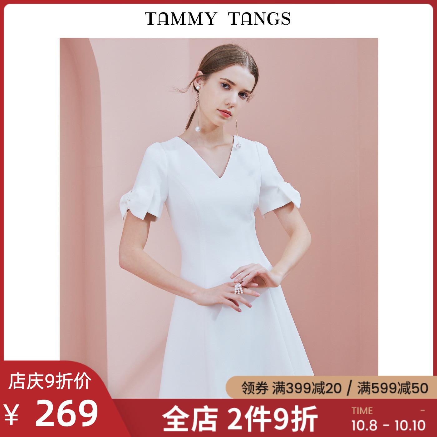限3000张券糖力2019夏季新款白色v领夏连衣裙