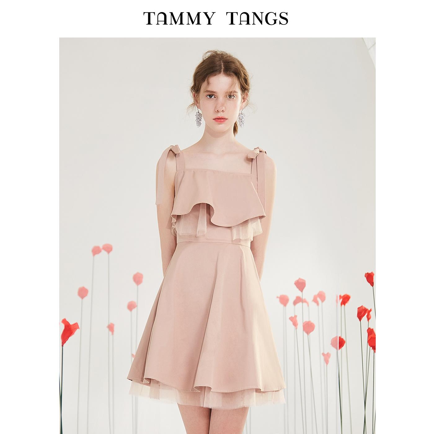 【打折】糖力2018夏装新款女装粉红色仙女网纱拼接绑带吊带连衣裙