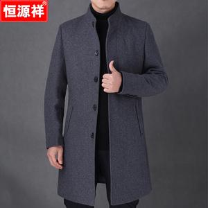恒源祥秋冬季加厚羊毛呢男装大衣中长款立领呢外套中年羊绒爸爸装