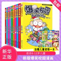 幾米軟面童年系列之星空米筆記本系列星空正版授權米軟面精裝筆記本童年米筆記本