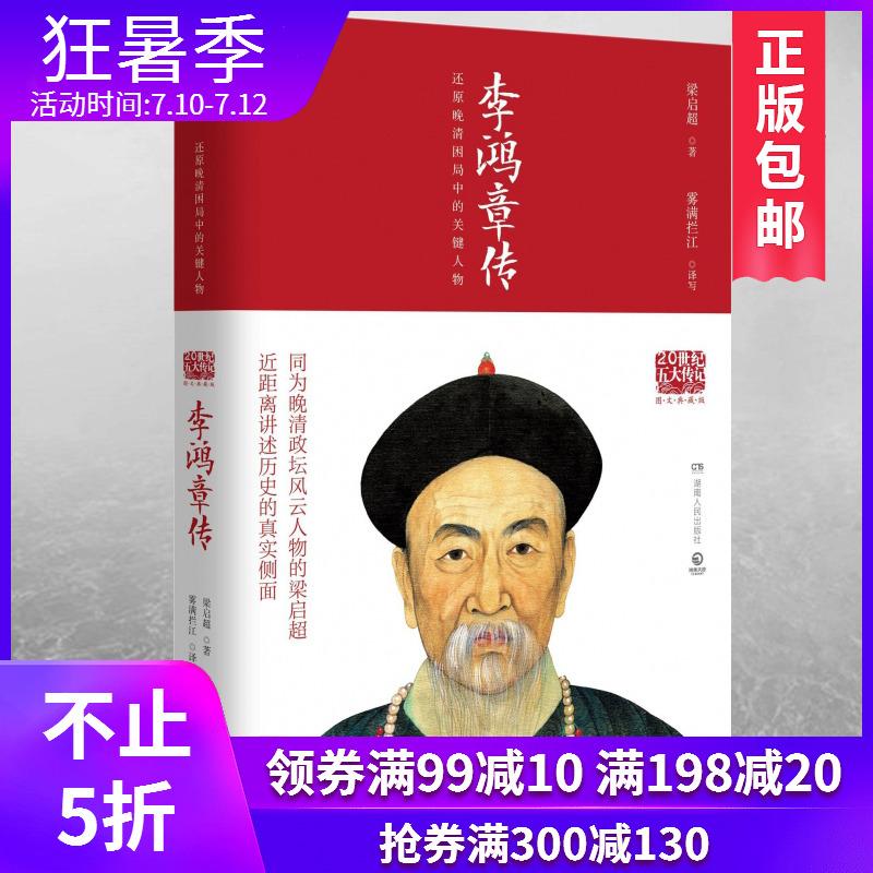 Книги Артикул 35081850710
