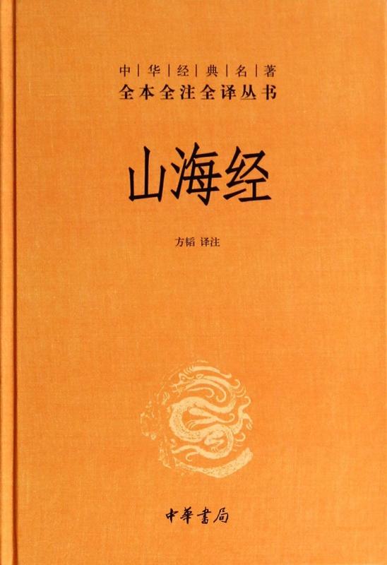 Исторические книги Артикул 41407277116