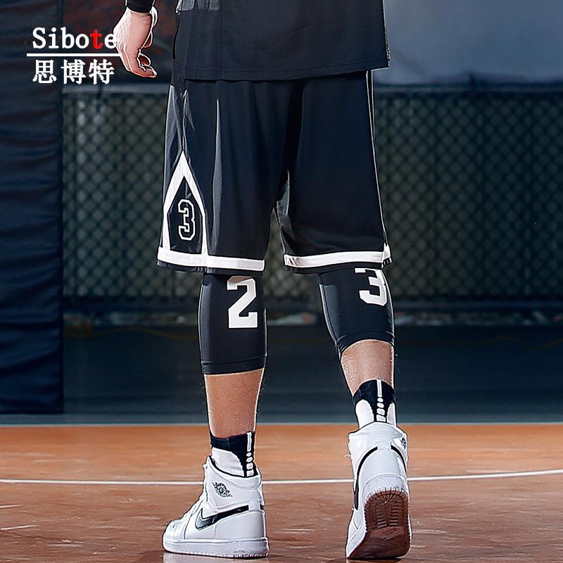 思博特夏季运动男篮球裤宽松薄短裤10月18日最新优惠