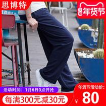男士运动裤冬季加绒加厚卫裤跑步直筒裤训练裤宽松篮球裤长裤裤子