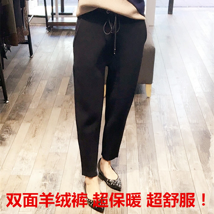 Double sided cashmere pants for women to wear Korean winter casual woolen knitted pants elastic Harlan radish pants thickened