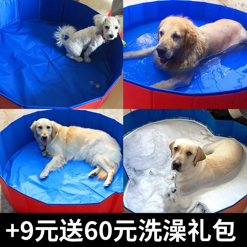 Собака тедди купаться бассейн домашнее животное складные небольшой ванна золото волосы пузырь ванна крупных собак плавательный бассейн китти статьи