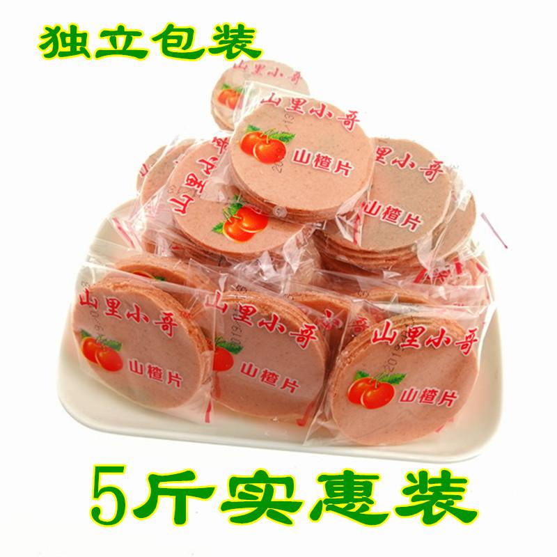 原味山楂片 500g*2袋装  卫生独立小包装 休闲酸甜开胃小零食