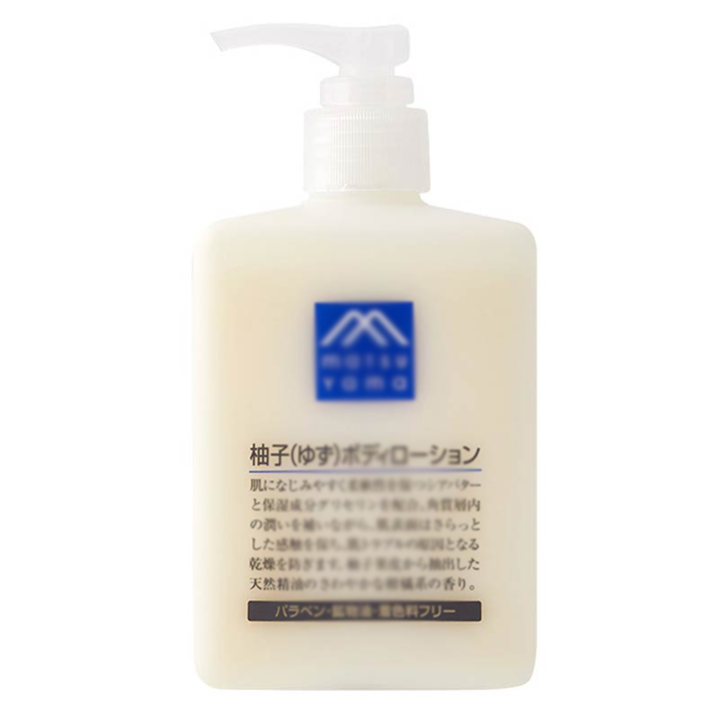 Batch, Japanese pine / Mountain pomelo body lotion 300ml