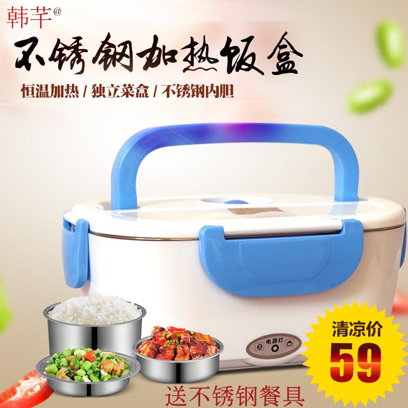 电加热饭盒不锈钢内胆可插电自动保温盒上班迷你便当盒热饭器家用