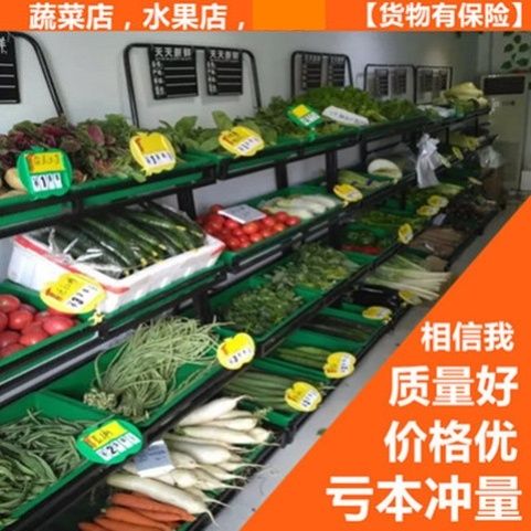 蔬菜架水果货架水果店蔬菜店展示架超市水果蔬菜货架果蔬促销台