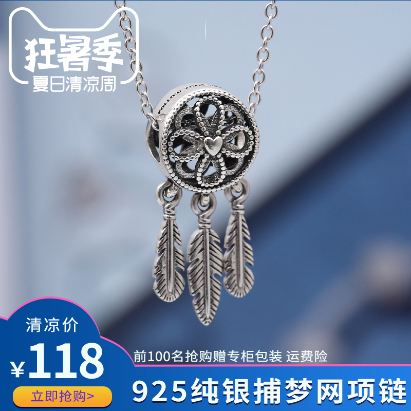 Simple S925 Sterling Silver Necklace net red dream catcher clavicle chain necklace set as gift for girlfriend