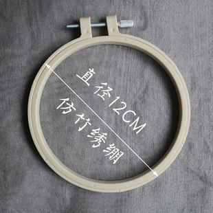 优质仿竹绣绷竹绣绷手工DIY刺绣工具刺绣绷子儿童手工工具