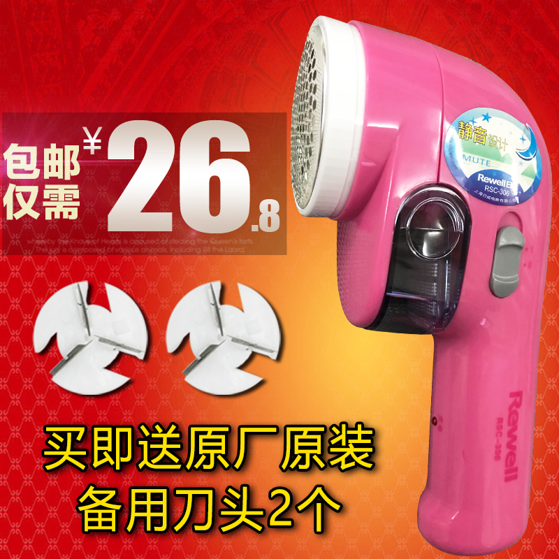 RIWEI rsc-306 rechargeable shaving machine suction hair ball remover electric hair clothes hair ball trimmer